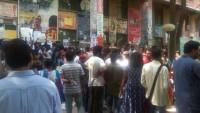 जेएनयू छात्रसंघ का चुनाव आज, 12 उम्मीदवार मैदान में