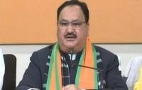भाजपा ने लोकसभा चुनाव के लिए 46 उम्मीदवारों की पांचवी लिस्ट जारी की