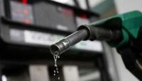 पेट्रोल आज फिर महंगा हुआ