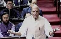 गृह मंत्री राजनाथ ने मॉब लिंचिंग पर कहा सरकार के लिए चिंता का विषय