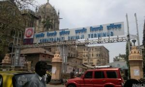 मुंबई  के छत्रपति शिवाजी अंतर्राष्ट्रीय हवाईअड्डा  और छत्रपति शिवाजी टर्मिनस के नाम के साथ 'महाराज' शब्द जोड़ा गया