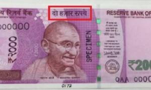 दो हजार रुपये के नए नोट  नकदी की फौरी समस्या राहत देने के लिये ही- धीरे धीरे  इन्हे वापस ले लिया जाएगा-आरएसएस विचारक गुरूमूर्ति
