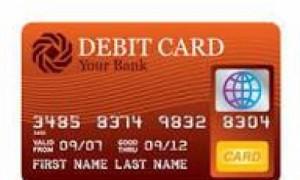 डेबिट  कार्ड,क्रेडिट   कार्ड