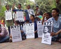 उच्च शिक्षा को डब्ल्यूटीओ के हवाले करने के खिलाफ केवाईएस ने किया डीयू में विरोध प्रदर्शन