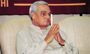 पूर्व प्रधानमंत्री अटल बिहारी के जन्मदिन पर उप्र में कार्यक्रमों का आयोजन