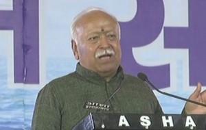 मोहन भागवत ने कहा हिंदू धर्म के खिलाफ चल रही है साजिश