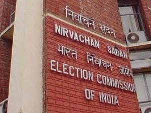चुनाव आयोग ने लाभ का पद मामले में आप विधायकों को याचिकाकर्ता से जिरह करने की अनुमति नहीं दी