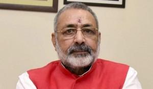 गिरिराज ने कहा किसान आंदोलन कांग्रेस की साजिश