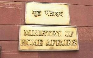 गृह मंत्रालय को बजट 2018 में 93450 करोड़ रुपये