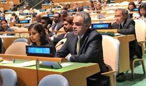 भारत रिकॉर्ड मतों से संयुक्त राष्ट्र मानवाधिकार परिषद का सदस्य चुना गया