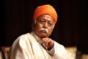 आरएसएस प्रमुख मोहन भागवत विश्व हिंदू कांग्रेस को संबोधित करेंगे