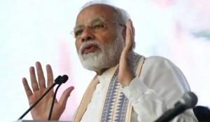 प्रधानमंत्री मोदी ने आज 9वें वाइब्रेंट गुजरात ग्लोबल समिट का उद्धाटन किया