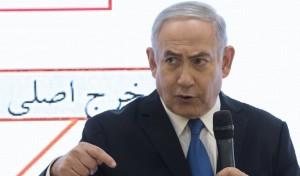 इजरायल ने ईरान के परमाणु समझौता उल्लंघन के साक्ष्य पेश किए