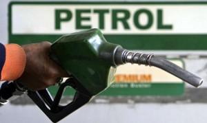 पेट्रोल और डीजल के दाम लगातार पांचवे दिन कम हुए