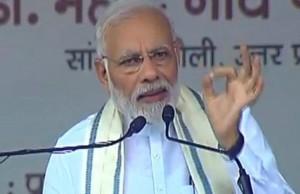 प्रधानमंत्री मोदी ने कहा पूर्वी भारत का गेटवे बनेगा काशी