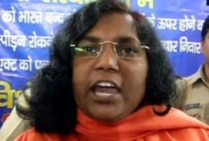 भाजपा सांसद सावित्रीबाई फुले ने कहा मुगलसराय और इलाहाबाद का नाम बदलना मुस्लिमों को ठेस पहुंचा सकता है